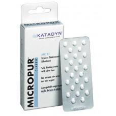 Таблетки для очистки воды Katadyn (Катадин), 100 шт.